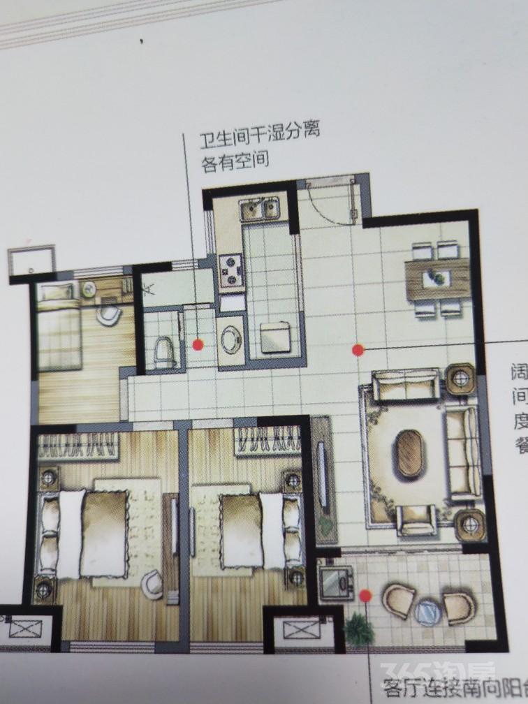 碧桂园翡翠华府3室2厅1卫115平米2017年产权房精装