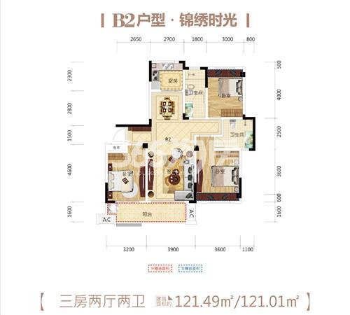 国祯·健康城B2户型