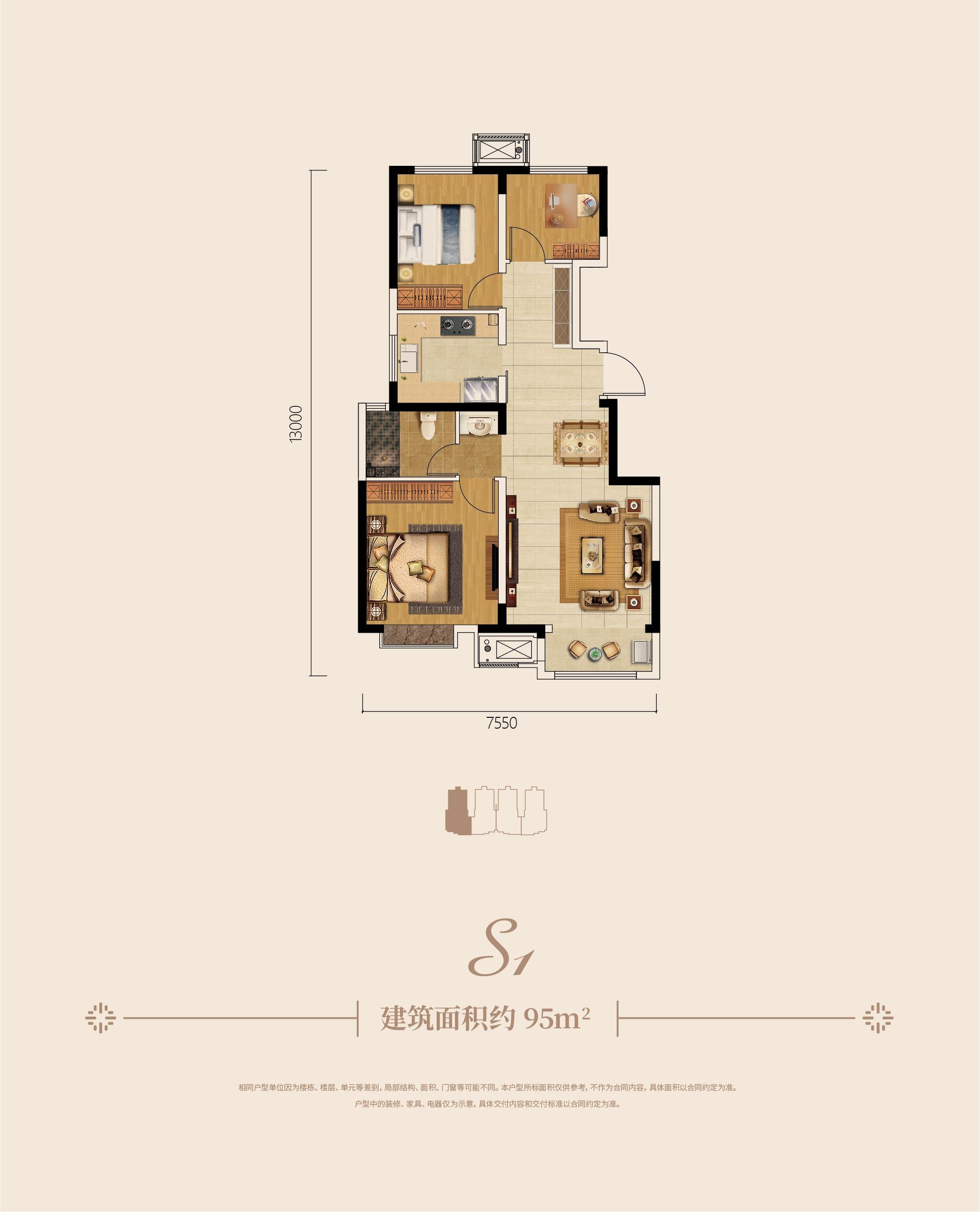 户型图 95平米 三室