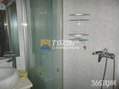 奥韵康城单身公寓 精致装修 客厅与卧室分离 南北通透 可以短