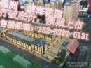 【南通】启东【银洲・滨海花园】【售楼处】【官方认证】