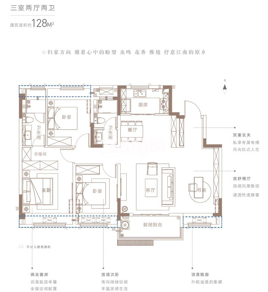 雅旭新乐府面积约128平户型图