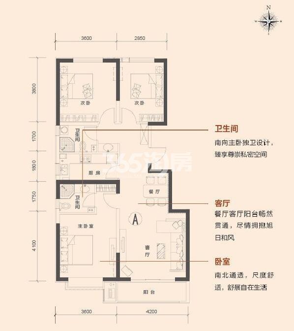 隆基泰和铂悦山三室两厅两卫115㎡户型图