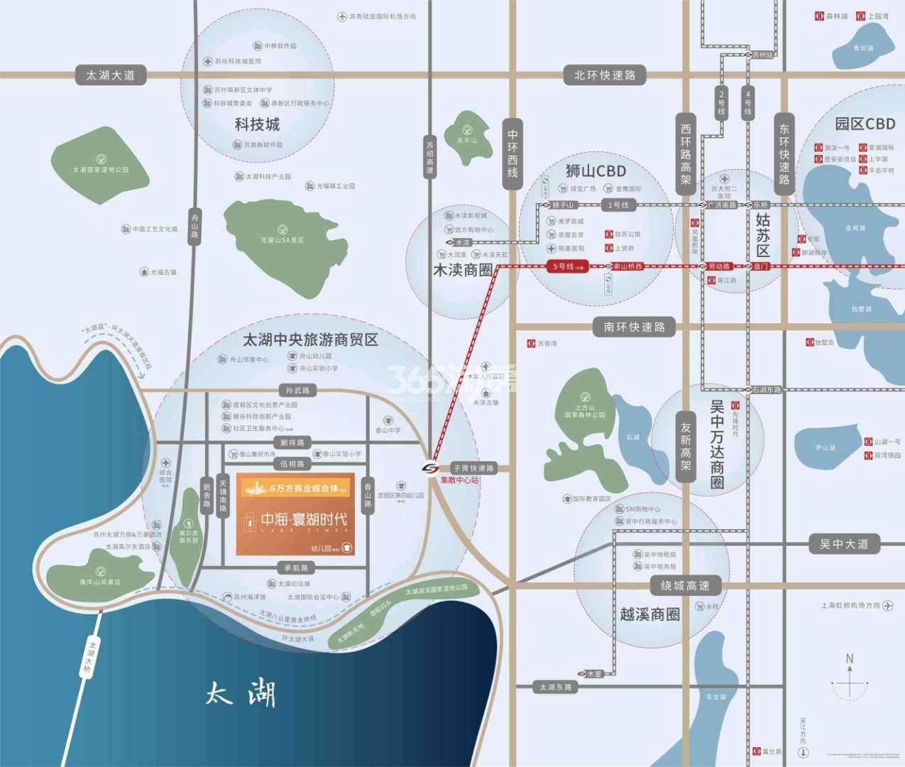 中海·寰湖时代交通图