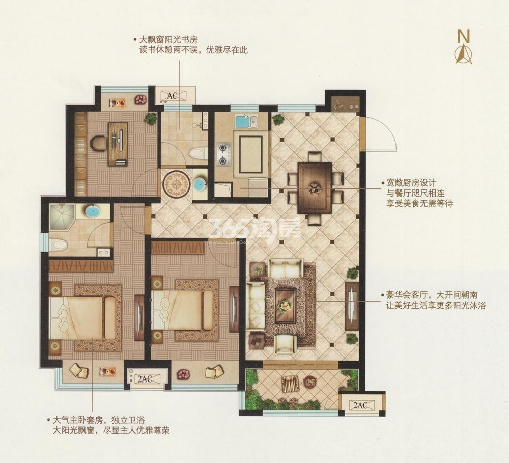 京投发展·无锡公园悦府高层113平A2户型