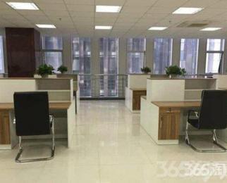 奥体旁新城总部大厦旁工业大学地铁口200平精装 可注册 有