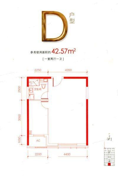 9#D户型