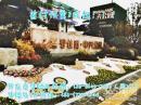 【海盐】【碧桂园中央公园】―户型图大全-楼盘推荐?