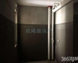 【官山翰林】好房急售 毛坯 大官山小学二十七中双学区近华强广场