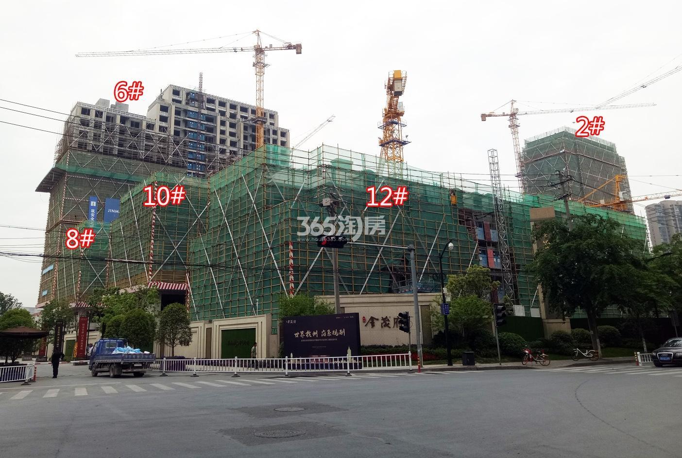 2018年4月底首开杭州金茂府8、10、12号楼及高层2、6号楼实景