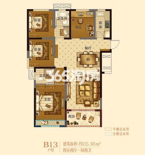 太古·光华城125.93平米户型