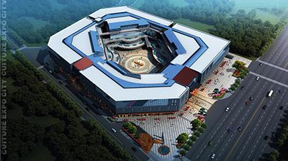 华东文博城