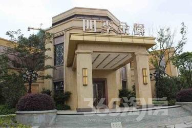 四季金辉3室2厅1卫78.99平米毛坯产权房2014年建