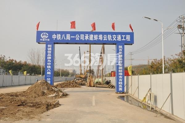 蚌埠国购广场 云轨 201712