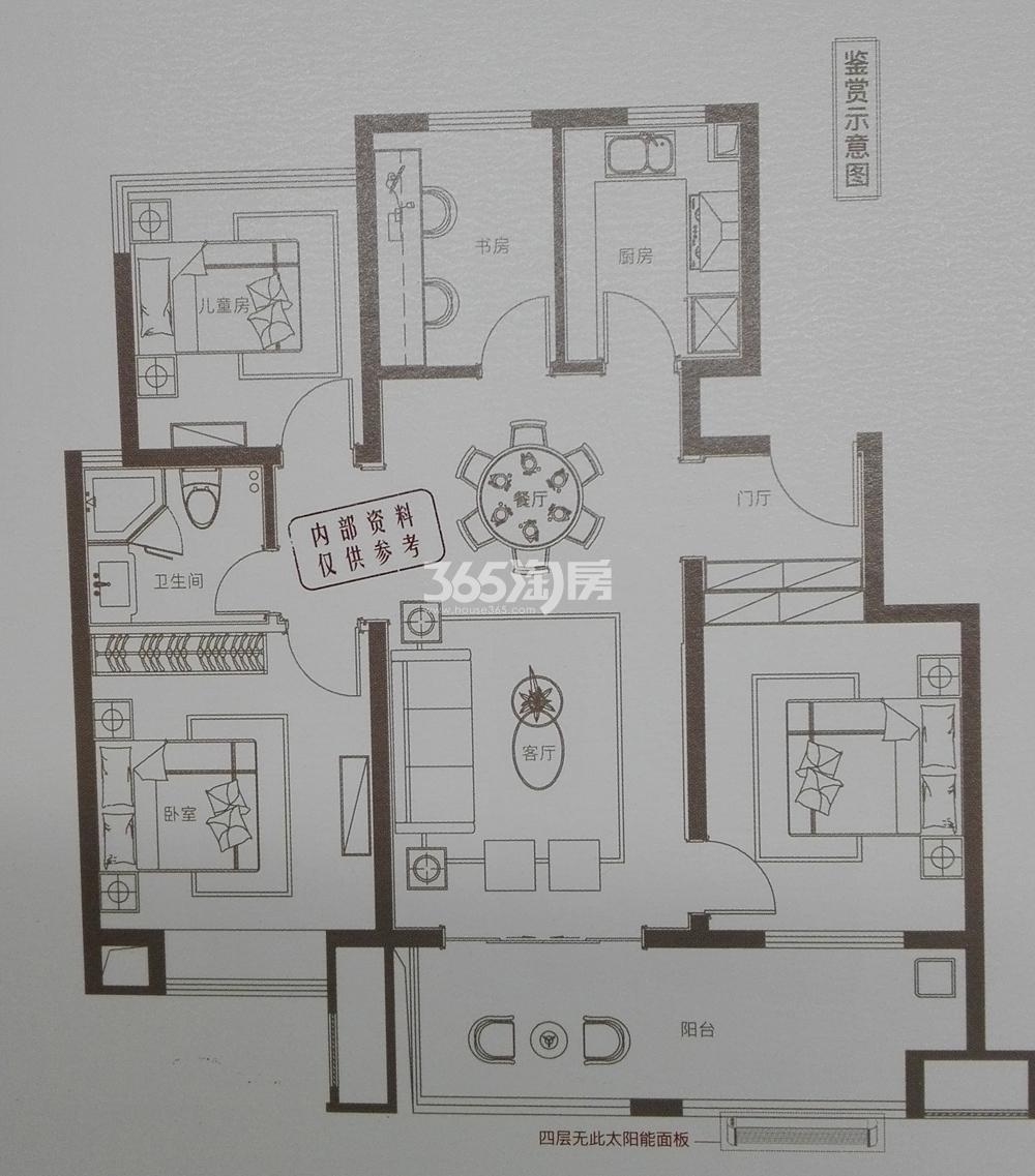 美好时代112㎡四室两厅