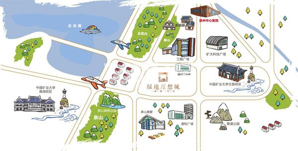 绿地理想城三期悦湖公馆区域配套示意图