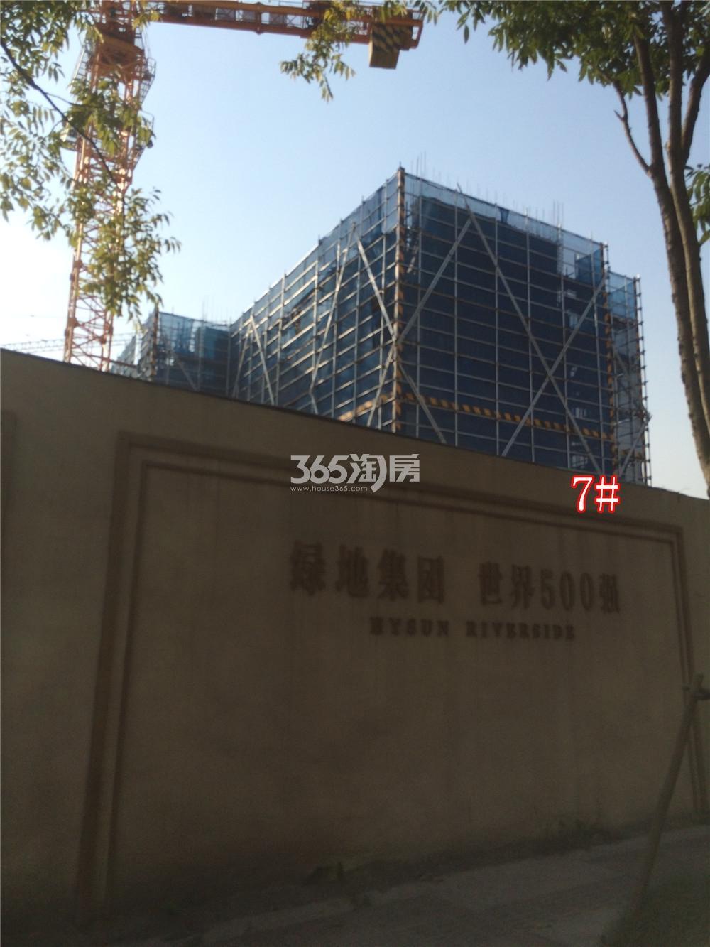 绿地华侨城海珀滨江7#实景图(10.27)