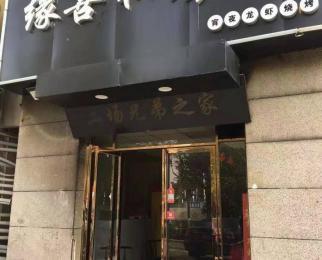美晨雅阁临街商铺170平米简装整租