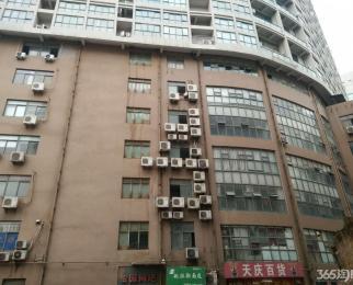 庐阳区亳州路天庆大厦