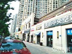 (出售) 扬名学区孔雀城 商铺,30万固定人群 60至2000平 成熟地段