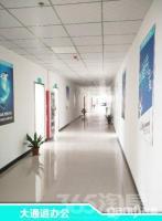 安徽蚌山跨境电子商务产业园299㎡整租精装