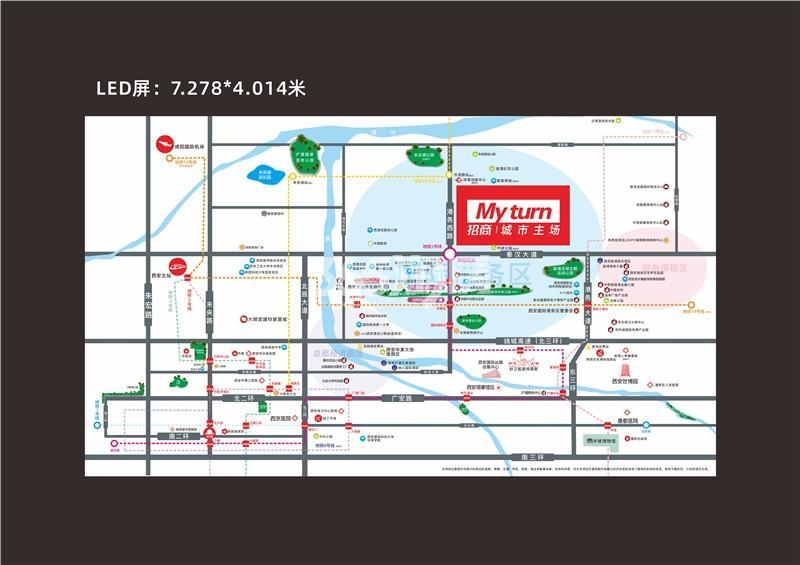 招商城市主场交通图