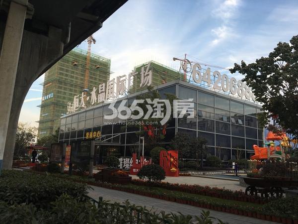 恒大水晶国际广场位于金寨路高架旁的售楼部中心(2017.12.1)