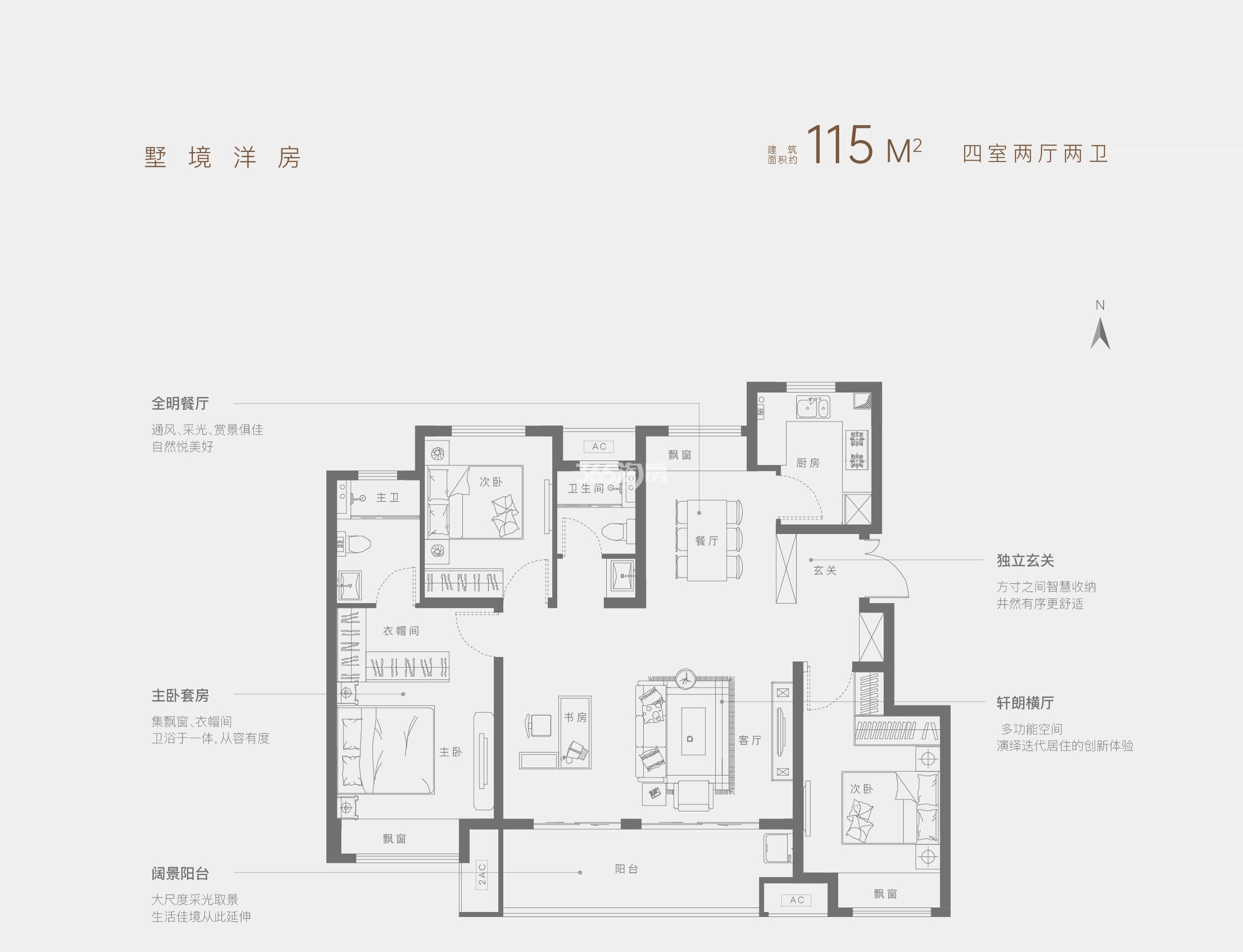 低密度多层115㎡四室两厅两卫