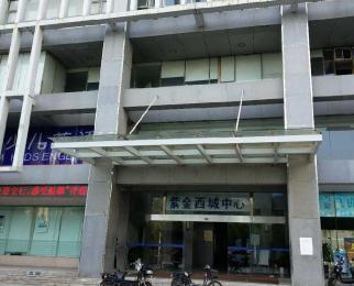 九龙湖地铁口 7200平商业 全明 适合酒店