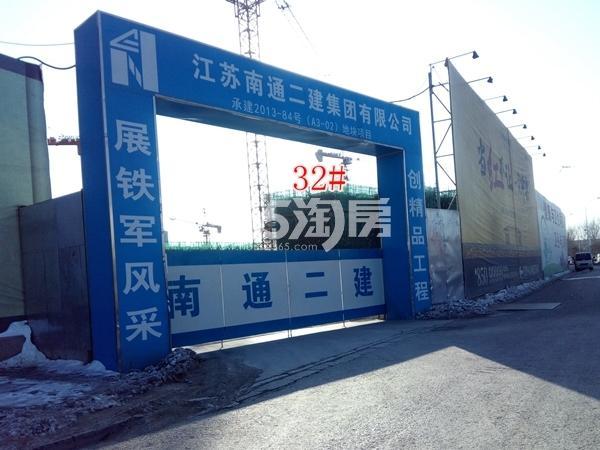 中梁香缇公馆32#楼建至约4层(1.16)