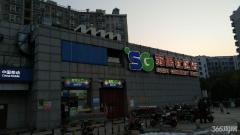 江宁区东山镇香海大厦