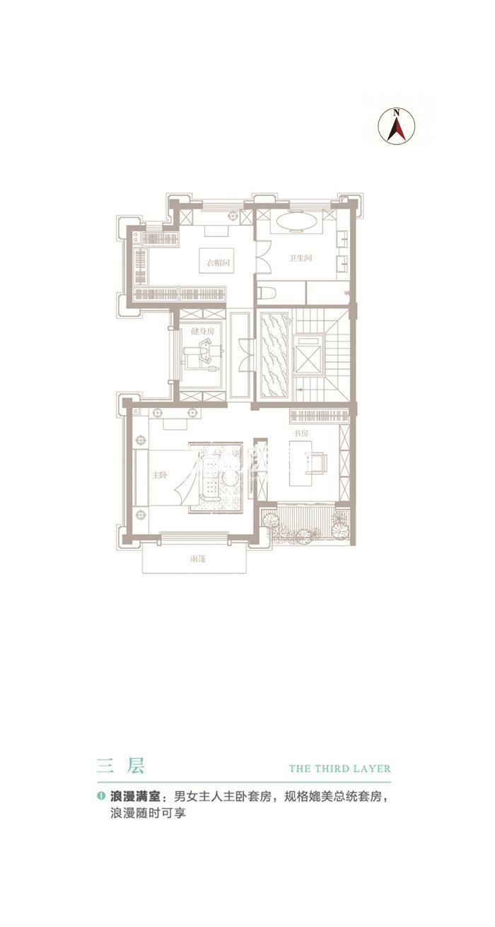 世茂铜雀台雅B1-330平