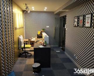 珠江路地铁口精装修 写字楼 性价比高 户型方正 随时看房