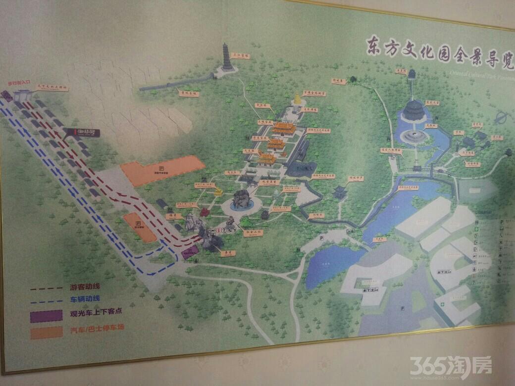 东方文化园20平米2004年空铺中装