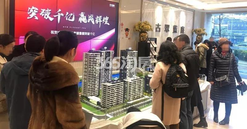 滨江集团中国铁建古翠蓝庭实景图