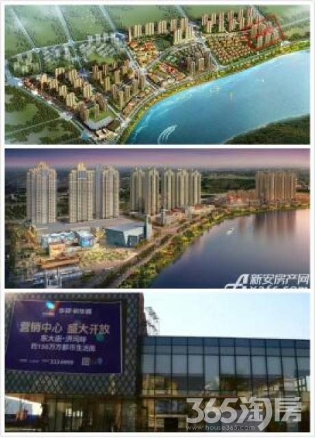 华邦新华城70平米2018年新铺毛坯