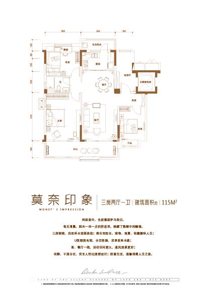 碧桂园翡翠天境户型图