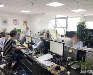 龙江地铁口 适合培训行业文荟大厦创新滨江新城市广场弗雷