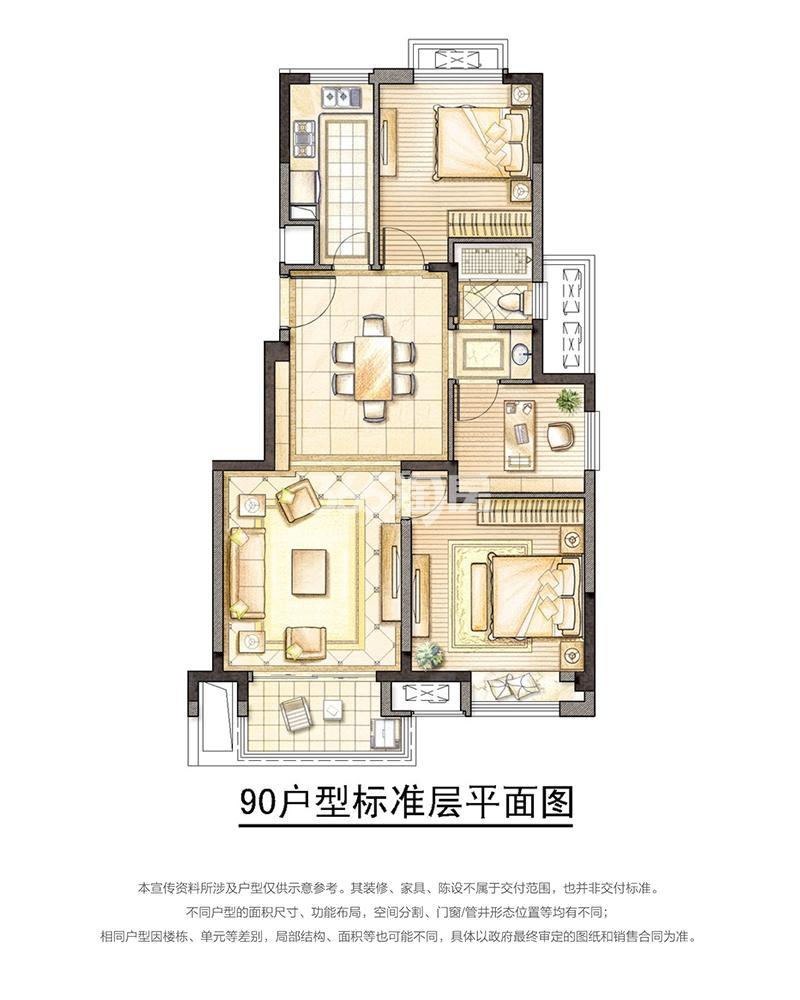 中信泰富锦园花园洋房户型图1
