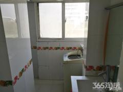 急售河海大学对面 江南青年城 精装修单身公寓 满2年 有钥匙