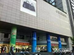 长江中路百大CBD上下200平米可办公可做舞蹈室急急急