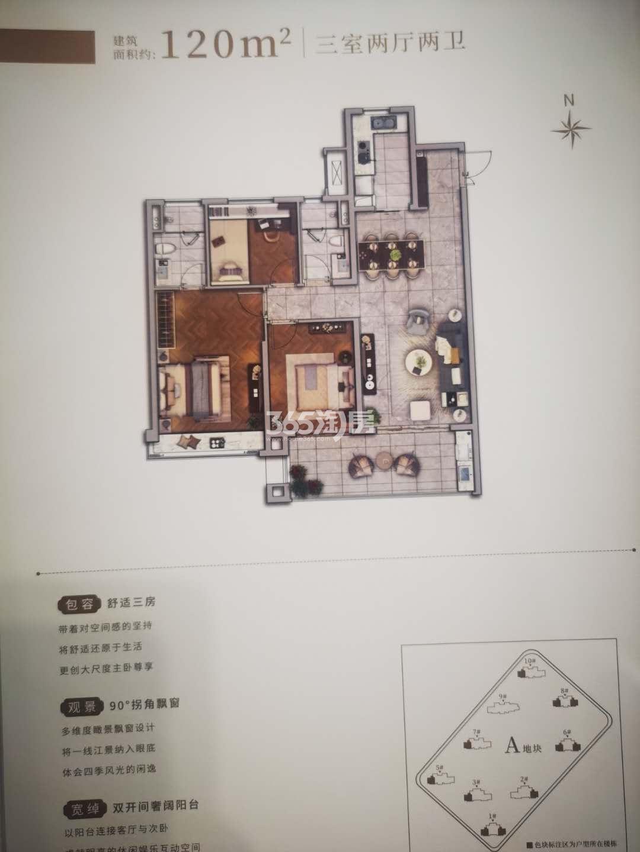 雅居乐汇港城约120㎡户型图