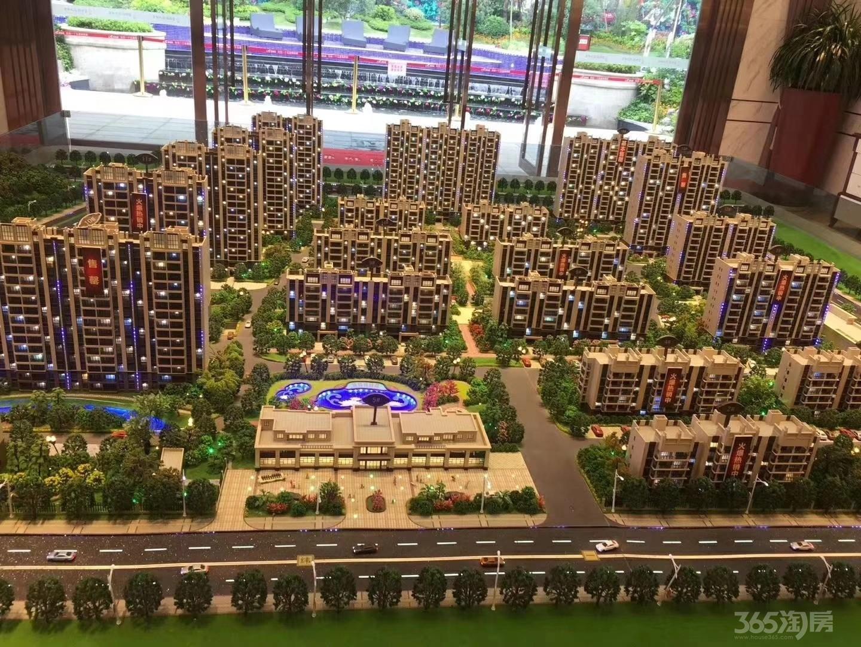碧桂园滨江世家4室2厅2卫143平米2017年产权房精装