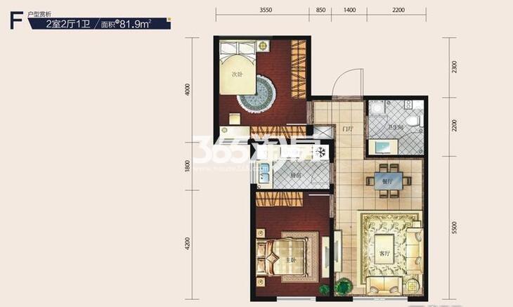 二室二厅81