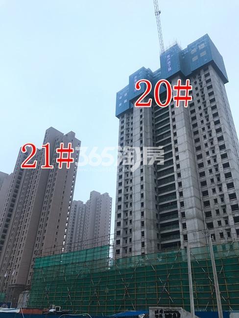 荣盛花语城220、21#工地建设实景图(6.28)