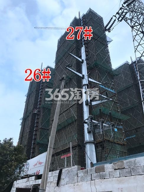 融创玉兰公馆26、27#建设进度实景图(6.28)