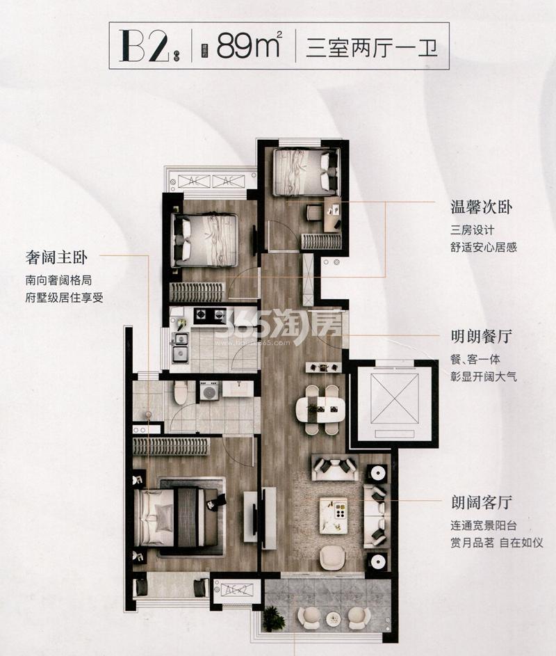 蠡湖国际小镇建面89平B2户型