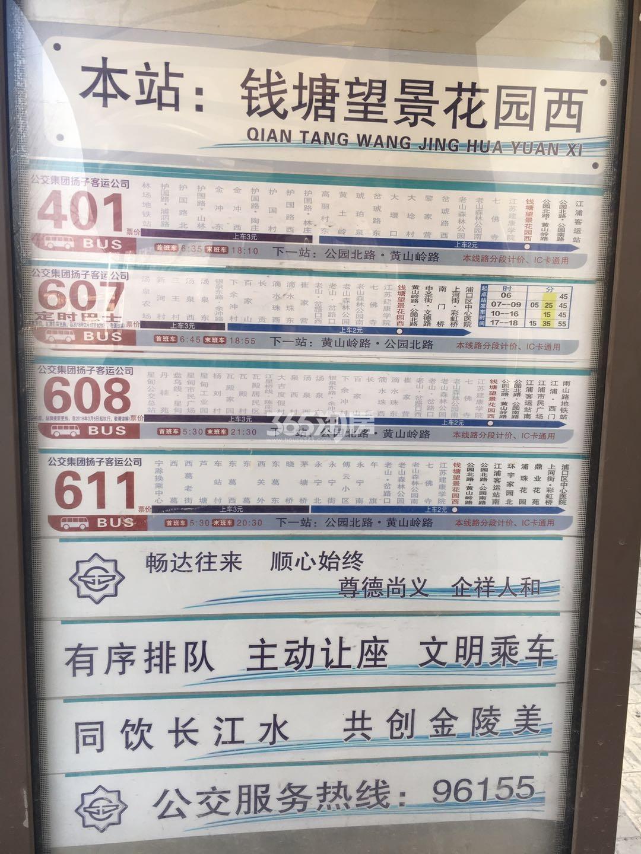 金隅紫京叠院实景图