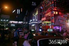 1912酒吧街 沿街底商 挑高6米 带租约出售 回报率10%