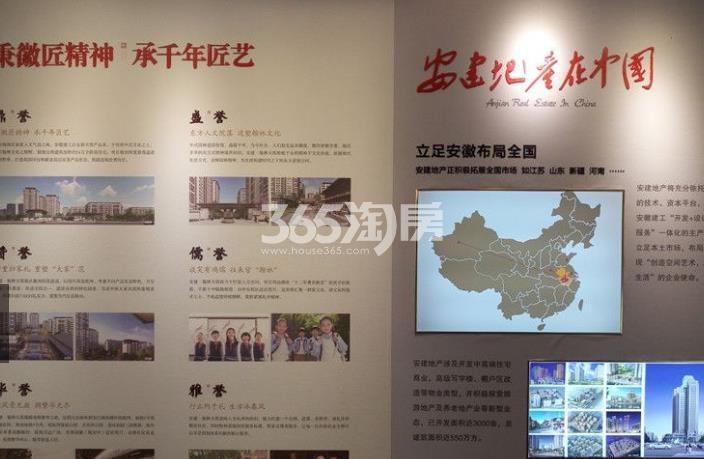 安江翰林天筑品牌发展实景图(2017.12.07)